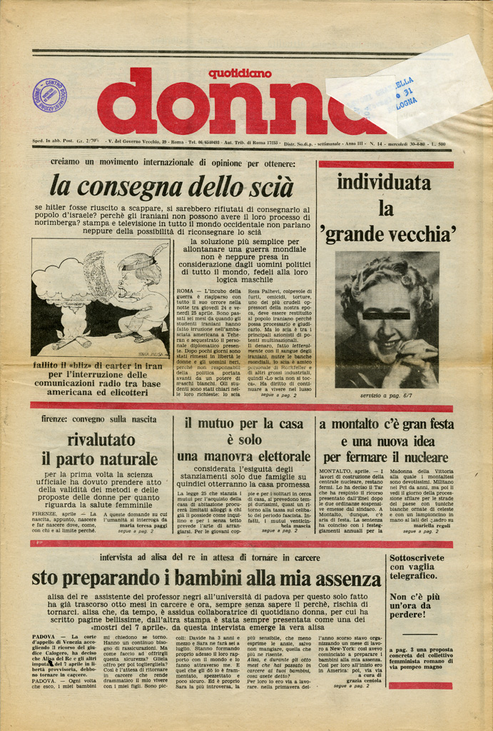 Quotidiano donna 1980, n. 14